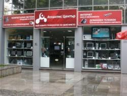 АТЛАНТИС ЦЕНТЪР - отново без почивка до Нова година и с много коледни бонуси