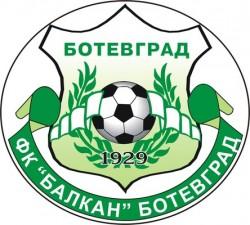 Футболистите играят с Левски ЕП