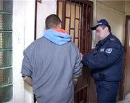 Разкриха група за разпространение на наркотици в столицата