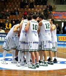 Баскетболистите тренираха в Бургас