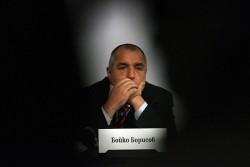 Борисов се надява, че сме стигнали дъното на кризата