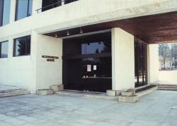 Стартира официалният сайт на музея в Правец