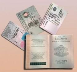 Българските граждани могат да проверят on-line дали имат издадени и неполучени лични документи
