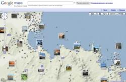 Google Maps вече и за български потребители