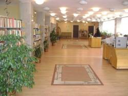 Лектор от САЩ ще изнесе семинар в ботевградската библиотека