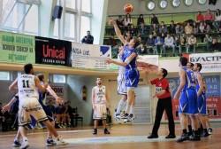 Балкан победи Рилски спортист за четвърти път