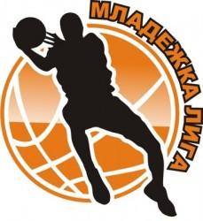 Днес в Ботевград е финалът на Младежката лига