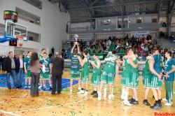 Баскетболистите на Балкан излязоха в почивка