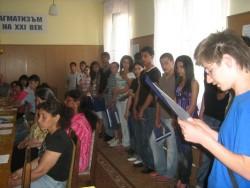 "Осмокласници от ОУ ""В. Левски"" представиха резултатите по проект за професионално обучение в Ботевград"