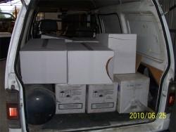 7600 кутии са иззети от служители от РУП-Ботевград