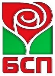 Ботевградската организация на БСП ще участва в традиционния събор на левицата