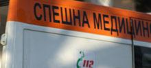Дете и възрастен мъж загинаха при катастрофа в Търговище