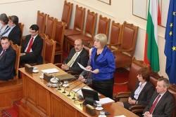 НЦИОМ: Преобладават положителните оценки за първата година на ГЕРБ