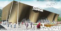 Общината обяви обществена поръчка за проектиране и строителство на нова спортна зала в Ботевград