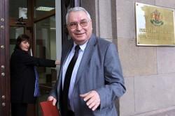 БСП и ДПС атакуваха закона за националния архивен фонд пред КС