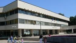 Актуализират общинския бюджет. Общественото обсъждане е насрочено за петък