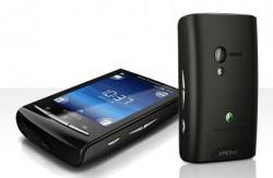 """Xperia X10 Mini е """"Mобилен телефон на Европа за 2010-2011"""""""