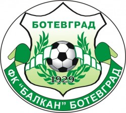 Днес от 18 ч. футболният Балкан посреща  Авангард