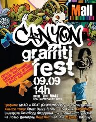Canyon показва нови продукти чрез графити фест