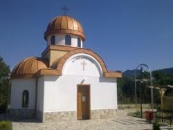 Ловчанският владика ще освети църквата в Осиковска Лъкавица