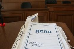 """Прокуратурата внесе обвинителния акт срещу """"Наглите"""""""