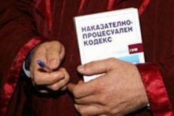 Прокурорът от Перник: За себе си съм невинен