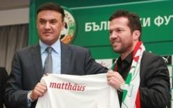 Матеус: Мога да ви класирам за Евро 2012