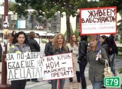 """Майки: """"Живеем в Абсурдистан. Маргините - невинни, майките - престъпници"""""""