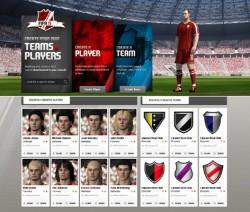 FIFA 11 е вече на пазара
