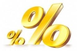 Безработицата в Ботевград под средната за страната
