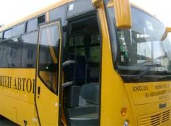 """ОУ """"Н.Й.Вапцаров"""" получава училищен автобус"""
