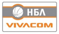 Левски измъкна победата в Ямбол, Рилски спортист бие трудно Черноморец
