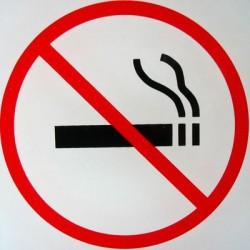 Въвежда се пълна забрана за пушенето в малките заведения
