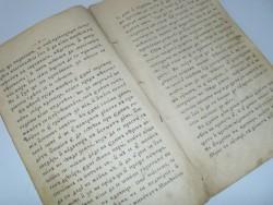 Писателят от Литаково Петко Томов направи ценно дарение на музея