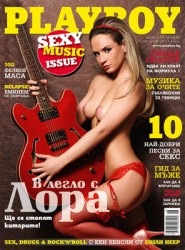 Лора Караджова кръшкала заради кариера