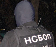 """ГДБОП разби """"морска"""" група за хероин"""