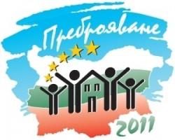 12 393 са жителите на Етрополска община