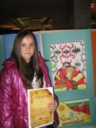 Рисунка на ученичка от Ботевград ще участва в национална пътуваща изложба