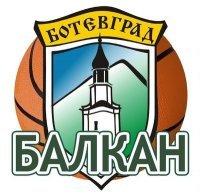 Ботевград е домакин на финалите за момчета до 14 г.