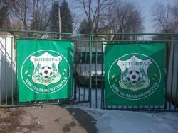 Балкан победи Долна Диканя в последния си домакински мач