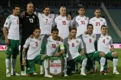 България остана в трета урна за световните квалификации