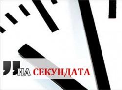 Българин създаде сайт за Facebook новини