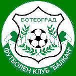 Футболният Балкан подаде заявка за В група