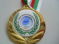 """Състав """"Ромски ритми"""" спечели златен медал на етнофестивал във Видин"""