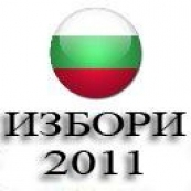 """Сайтът на ГД """"ГРАО""""  може да се ползва чрез botevgrad.com"""