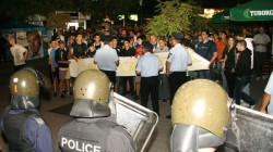 ООН се скара на България за антициганските протести