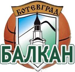 Кaндидат-кметовете ще са гости  на днешното Общо събрание на БК Балкан