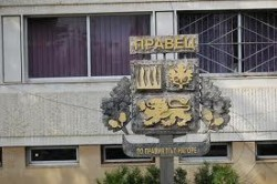 Татяна Борисова: Цялата година преминава под знака на 30-годишнината от обявяването на Правец за град
