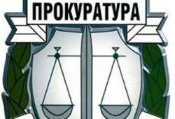 Прокуратурата ще проверява всички сигнали за нарушения в изборния ден