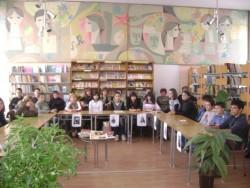 В библиотеката се проведе открит урок, посветен на Деня на народните будители